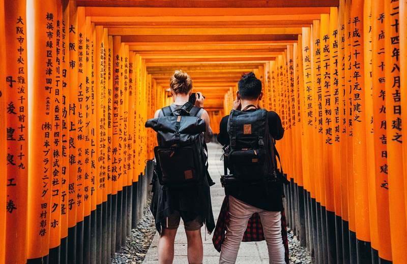 Drømmer du også om å reise til Japan?